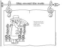 Songs-and-Rhymes-Ring-around-the-rosie
