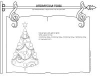 songs and rhymes-Christmas tree